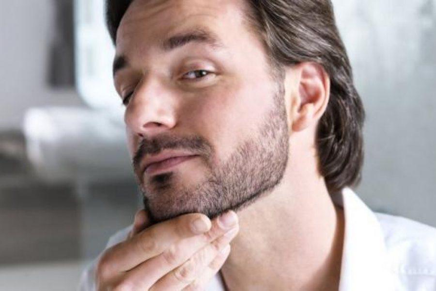 Quale barba per le vacanze estive 2018?
